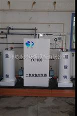 消毒设备化学法二氧化氯发生器价格欢迎选购