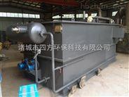 新型辐流式溶气气浮机设备在四方