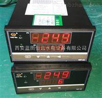 WP-D807-02-23-HL-T【高精度】WP-D807-02-23-HL-T智能多路温度巡检仪
