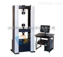 鋼管拉伸測試機促銷、鋼管壓縮試驗儀價格