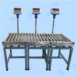 滚筒电子秤连接产品动力输送带称重流水线