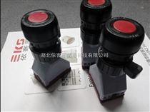 BAD-1 红色380V防爆按钮