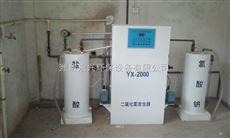 一体化污水处理设备厂家二氧化氯发生器价格欢迎选购