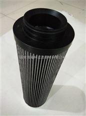TKPK563980派克TKPK563980液压油滤芯