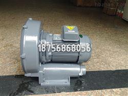 中国台湾全风漩涡气泵1.5kw