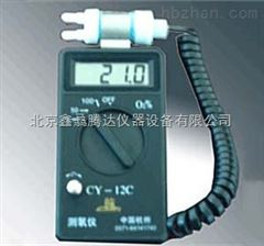 手持式氧气分析仪CY-12C数字测氧仪