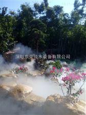 景观喷雾设备