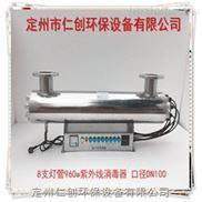 安徽淮安自來水廠消毒管道式紫外線殺菌器