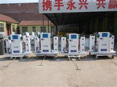 一体化污水处理设备厂家智能型二氧化氯发生器价格欢迎选购