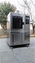 南京IP等級砂塵試驗箱批發