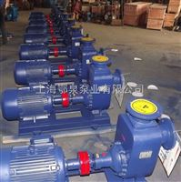 ZX40-32-200自吸泵ZX40-32-160清水自吸泵