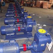 ZX40-32-160清水自吸泵