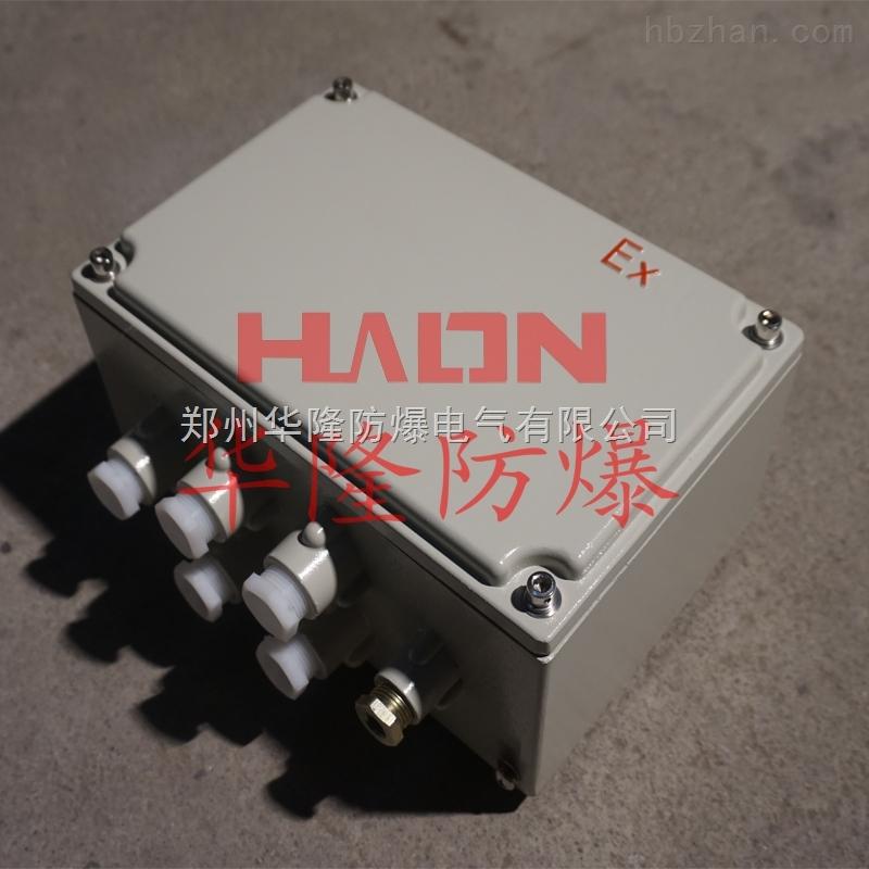 铸铝防爆接线箱,防爆接线端子箱定做,河南防爆接线箱