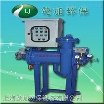 微晶旁流水處理器設備供應