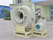 蘇州頂裕供應玻璃鋼高壓風機