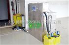 上饶中心血站实验室污水处理装置图库