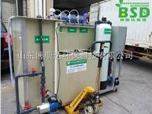 阳江BSD--中心血站实验室污水处理设备广播