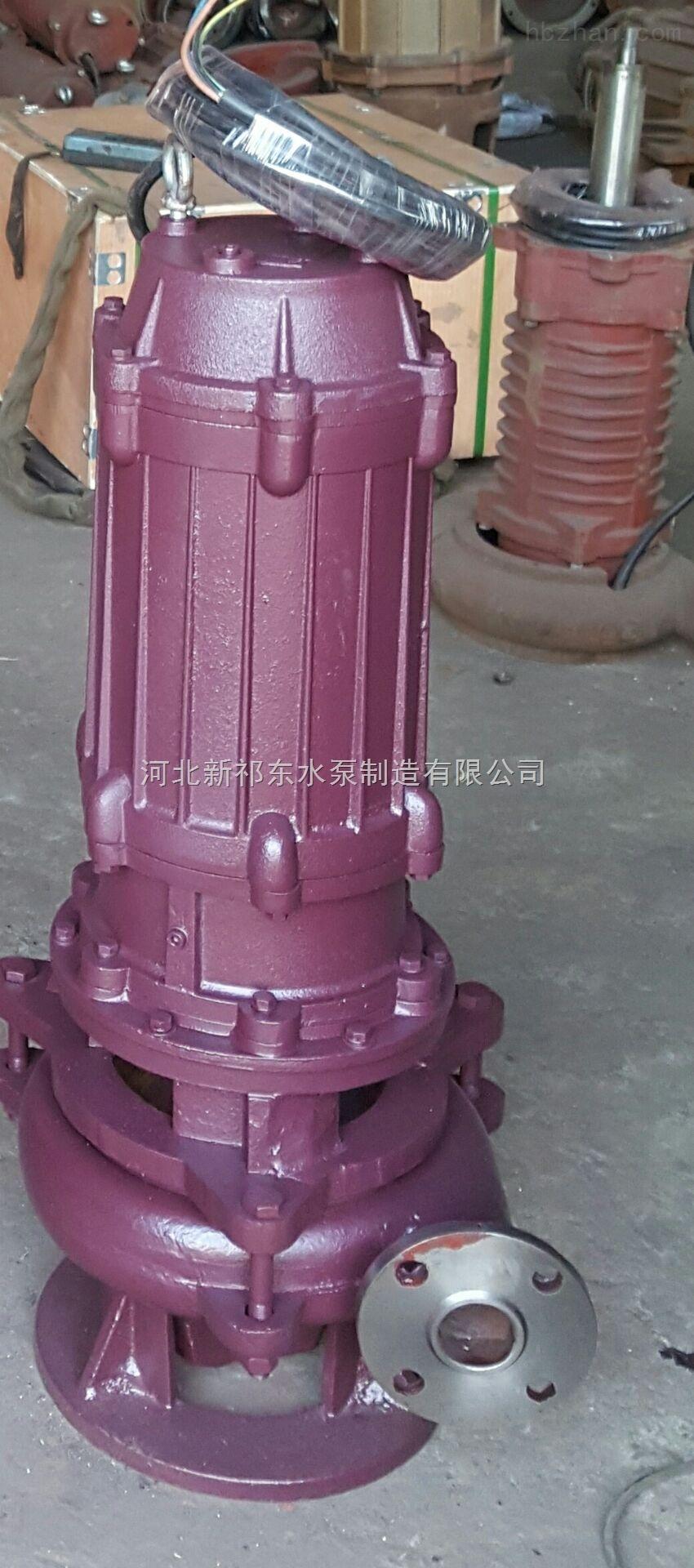 40zjq21-9.5 立式潜水渣浆泵矿用搅拌粉煤灰泵杂质泵清淤泵新祁东水泵