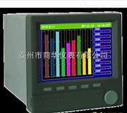 SH--300B商華直銷無紙溫度記錄儀