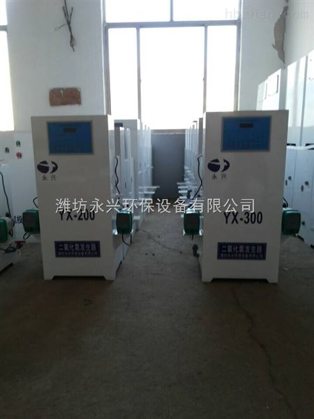 一体化污水处理设备厂家化学法二氧化氯发生器价格优惠欢迎选购