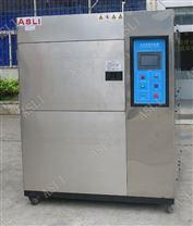 80L水冷式冷熱衝擊試驗箱