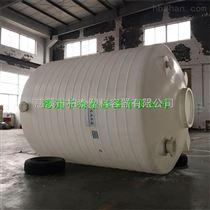 甲醇塑料储罐报价 10立方工业反渗透pe贮罐价格