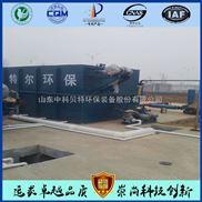 WSZ-城市污水处理设备、污水处理装置
