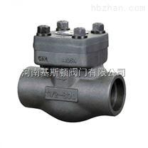 H61H鍛鋼焊接止回閥