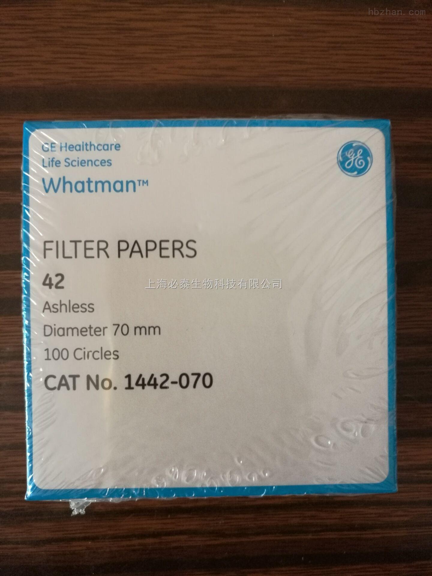 whatman/沃特曼Grade42无灰级定量滤纸 70mm