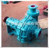 80ZJ-52渣浆泵君禾泵业