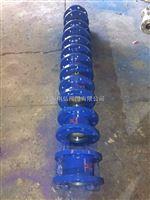 YB43X水管比例式减压阀