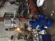 Y945W电动蒸汽减压阀