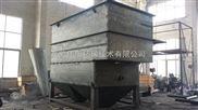 重金屬廢水處理betway必威手機版官網,江蘇電鍍廢水處理