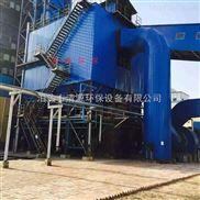 循环硫化床锅炉布袋除尘器