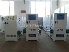 厂家直销智能型二氧化氯发生器生活污水处理设备价格优惠欢迎选购