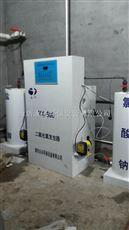 电解法二氧化氯发生器生活污水处理设备价格欢迎选购