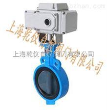 D971X-10 DN150电动蝶阀 电动对夹蝶阀