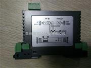 XT8060商华直销XT8060信号隔离器4~20mA