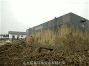 济南农村污水处理一体化装置