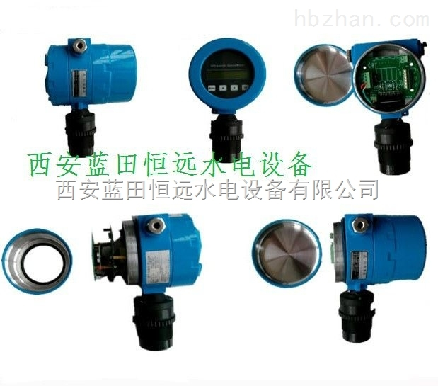 ULM-701-S免维护型超声波液位计 、