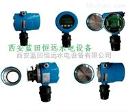 ULM-701-SULM-701-S免维护型超声波液位计 、