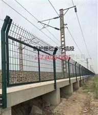 金属网片防护栅栏.混凝土立柱金属栅栏