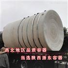 20噸PE儲罐