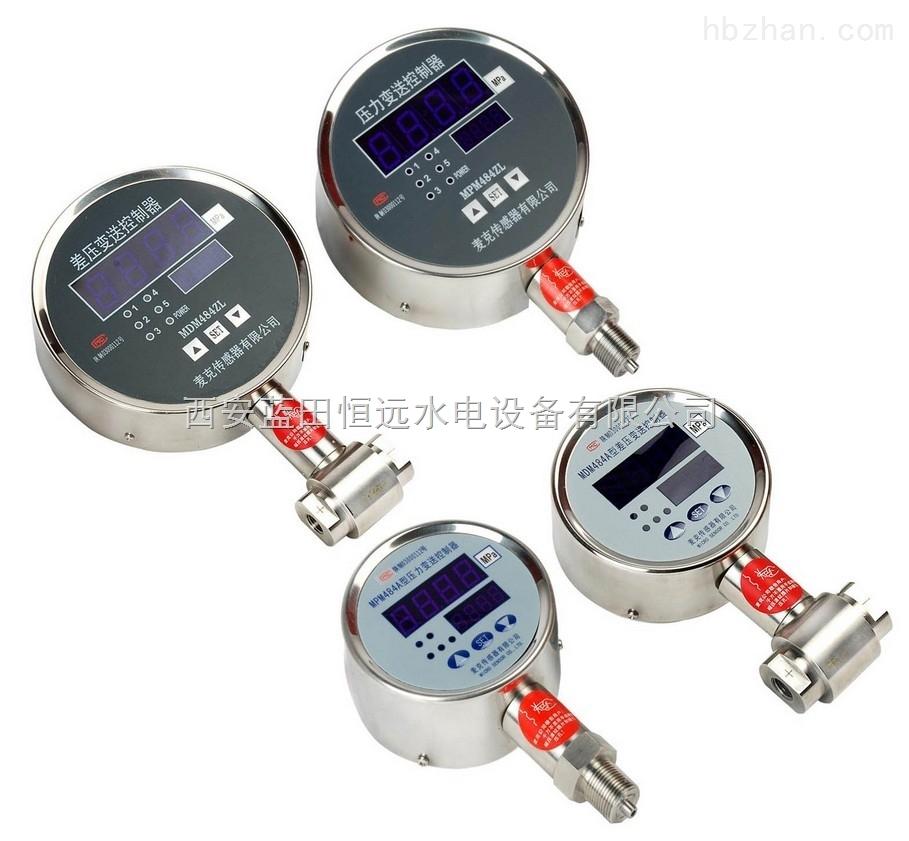智能MDM484ZL多功能数显差压变送控制器