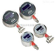 MDM484ZL智能MDM484ZL多功能数显差压变送控制器