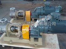 運鴻不鏽鋼高粘度齒輪泵型號多,規格全