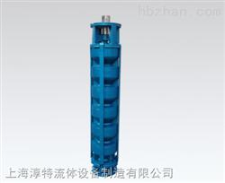 QJ潜水式深井泵上海淳特