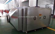 工业区印刷废气处理装置