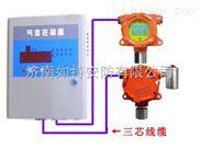 液氨有毒有害气体报警器