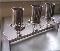 三联全不锈钢溶液过滤器/薄膜过滤器/不锈钢过滤器(450ML带泵带盖型)
